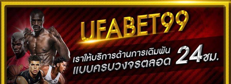 UFABET99
